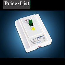 Wholesale small household air leakage protection circuit breaker switch
