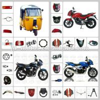 bajaj parts and price