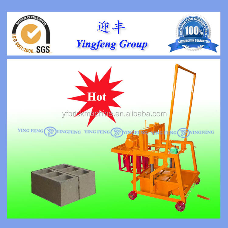 YingFeng QMR2-45 german zenith 913 concrete block making machine