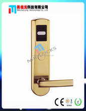 smart electronic key card hotel door lock,hotel card reader door lock