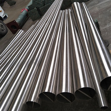 Top Quality, Best Price Stainless Steel Seamless Welded Tapered Tube