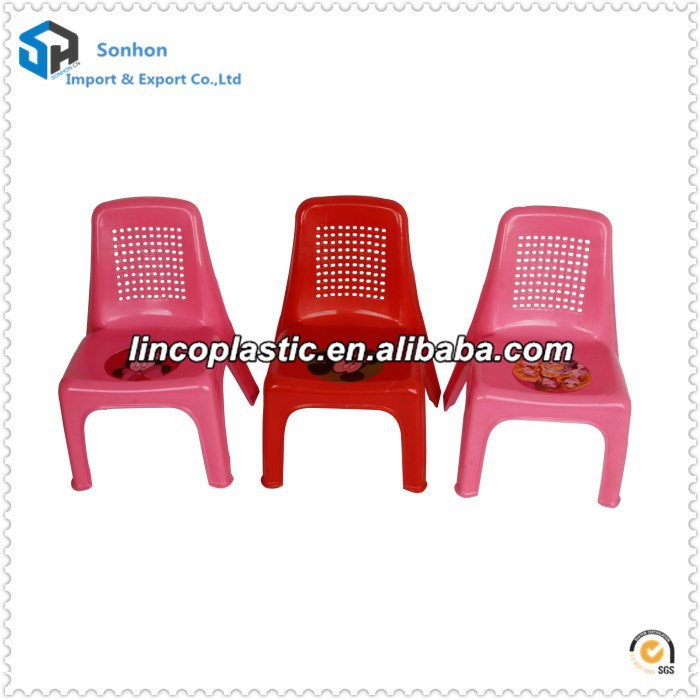 Colorful Small Plastic Kids Stacking Chairs