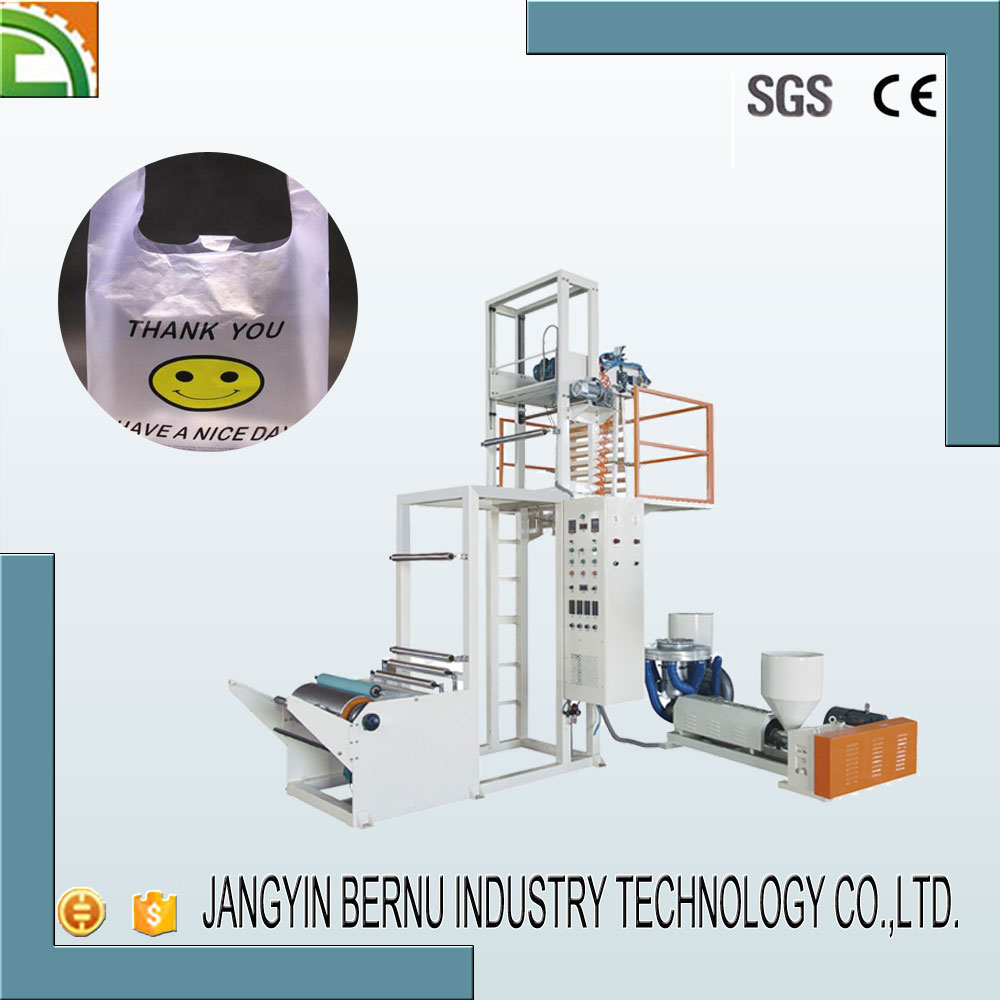 shopping bag use plastic film blowing machine co-extruder