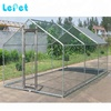 Manufacturer wholesale large chicken coop metal chicken cage