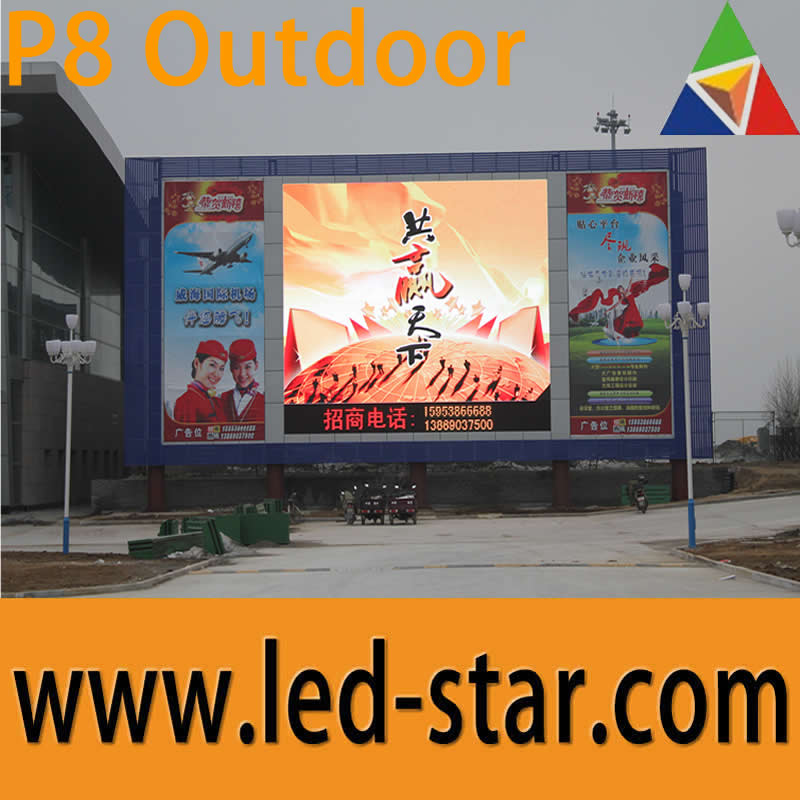full color outdoor P8 Diecasting Aluminum led display wall tv