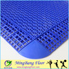 PP suspended interlock sports flooring for futsal flooring and outdoor floor tiles