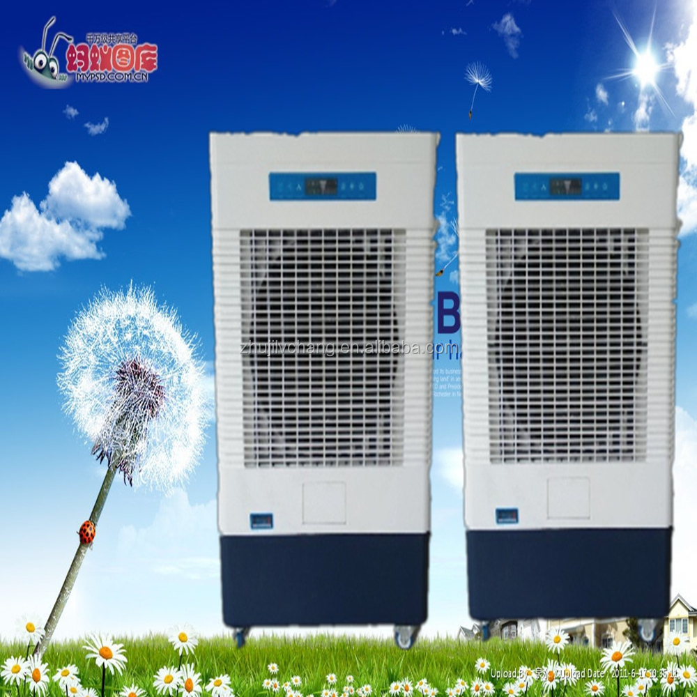 desart air coler fan mini air cooler without water