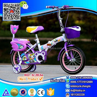 Made in China 12 inches Good quality kids bike four wheel baby bike