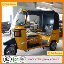 3 Wheel Motorcycle Made In China / Hot Selling Three Wheeled Motorcycle /150CC Air or Water Cooling Tricycle on Sale