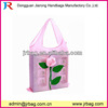 Printed custom rose folding shopping bag/eco foldable shopping bag/ shopping bag with small pocket