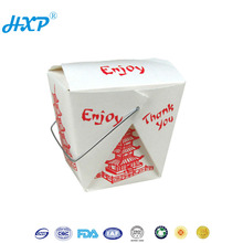 Cardboard box 1-Layer SBB Recycled eco facial scrub cosmetic packaging box