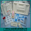 Disposable plastic custom blister tray for cosmeitc with high quality
