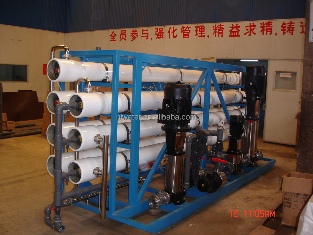 Lare scale industrial water filters ro water filter price factory in China