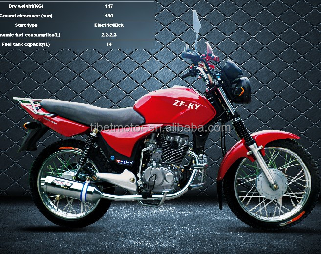ZF-KY cheap china motorcycles 150cc cruiser motorcycle for sale ZF150-13
