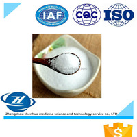 Factory direct wholesale food grade Moisturizing sweetener sorbitol