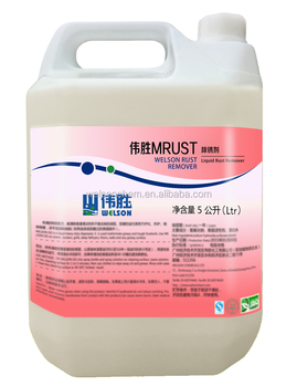 Brand Liquid Detergent Stain Remover Rust Eco Friendly For Industrial Cleaning