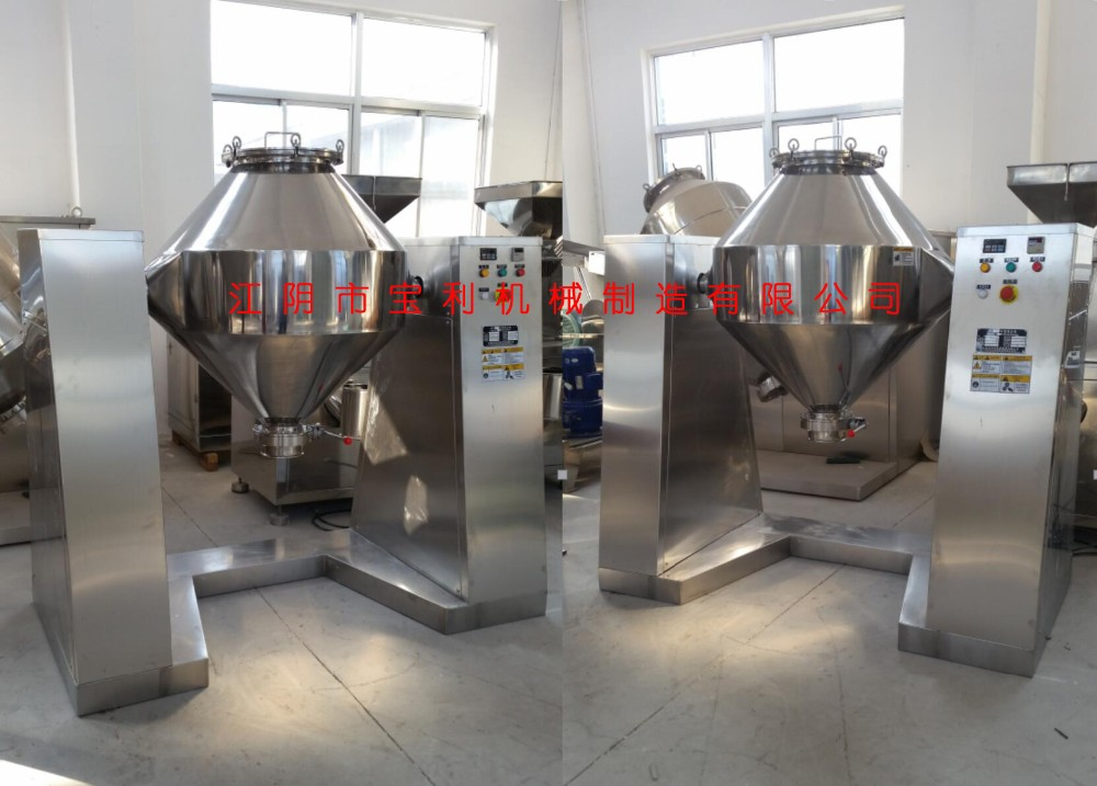 W-type food powder mixer machine / blender machines
