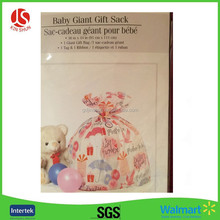 Jumbo Plastic Baby gaint Shower Gift sack