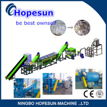 good quality high effency agricultural film recycling machine