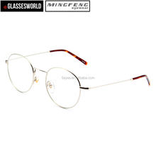 2017 Trendy Good Quality Glasses Metal Optical Frame With Custom Logo