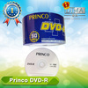 Hot items blank dvd cheap price bulk buy from china
