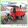 China Chongqing Factory Good Price 3 Wheel Cargo Motorcycle