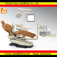 Tianjin dental chair plastic cover