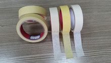 Masking tape custom any size, rubber or plastic water or Silicone adhesive.