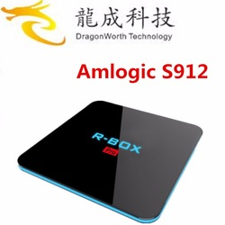 New design H96 Pro+ S912 3G 32G dragonworth s912 With Good Quality KD Player 17.0 TV BOX
