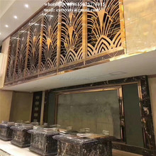 Perforated Glass Laser Cut Partition Screens Decorative Restaurant Metal Fixed Room Divider