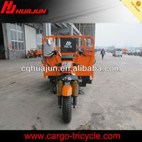 2013 new motorcycle tricycle & motorcycle 250cc engine