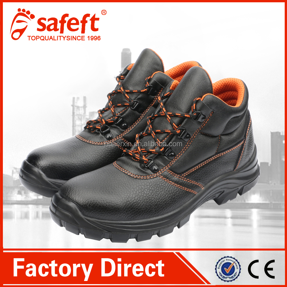 2017 work shoes,brand safety shoes, safety footwear