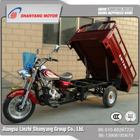 hot sale 150cc three wheel motorcycle / agricutural tricycle