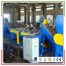 Scrap Plastic Ps/Pp/Pe Film Recycle Crushing Units Line