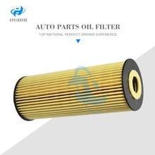 germany car benzs oil bath air filter 1457429122 For Lubrication System