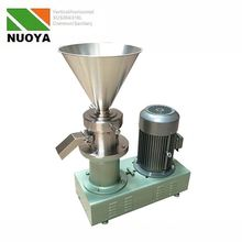 food crusher colloid mill