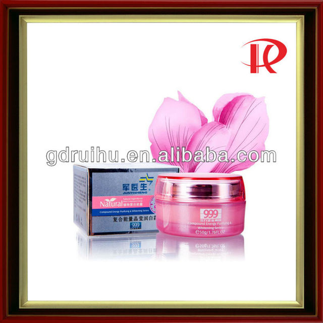Resilience and Firming facial Cream(kiss beauty cosmetic)