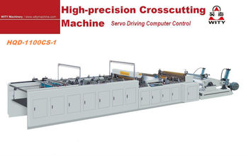 paper sheet cutter (servo motor, high precision,high speed)