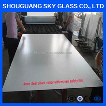 3mm 4mm 5mm 6mm Safety Silver Mirror Glass With White Film / Vinyl Back