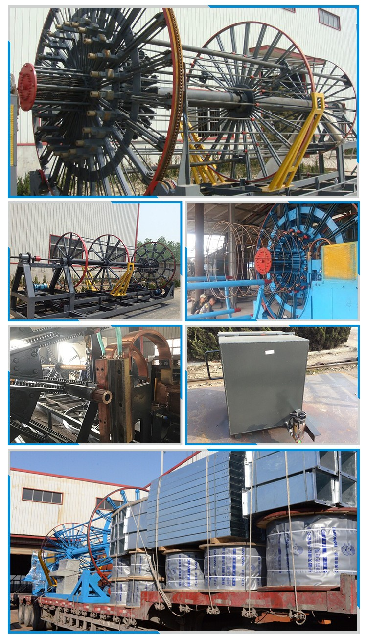 steel pipe wire cage welding machine