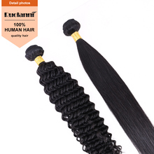 Brazilian human weave hair Can Be Dyed Virgin All Natural Hair sew in wave