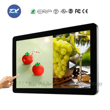 Factory sale 7~100 inch touch screen kiosk 19 inch lcd display monitor