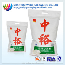 custom printed biodegradable waterproof kraft paper flour bag/sack 25kg
