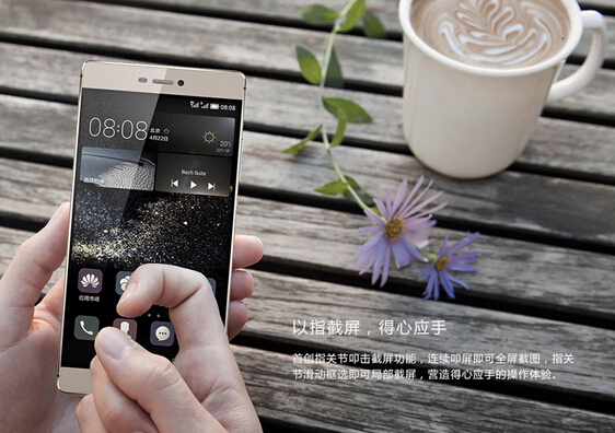 "4G Original Huawei P8 64GBROM+3GBRAM 5.2"" Android 5.0 Smartphone Hisilicon Kirin 935 Octa Core 2.0GHz Dual SIM FDD-LTE&WCDMA&GSM"