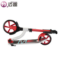 Best Selling adult kick scooter for Germany Market