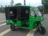passenger vehicle/legal trike/4-6 passengers mini bus tricycle