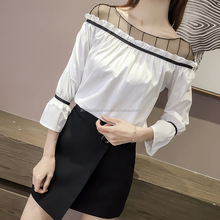 ZH1277E Lady Mesh Insert White Off Shoulder Blouse With Frill Trim Details