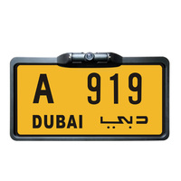 Night vision dubai license plate frame parking sensor camera