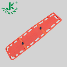 YJK-F2 medical immobilization plastic spine board for rescue