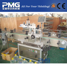 PMG CE Standard PET / Glass Bottle Printing Labeling Machine